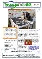 100_2007_12.jpg