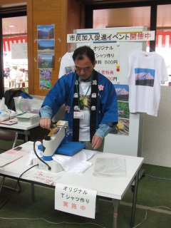 miasaichi1024_1.jpg