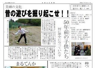otakara_news#6.jpg