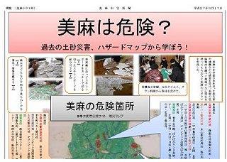 otakara_news#8.jpg